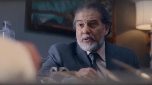 مسلسل قمر هادي الحلقة 29 التاسعة والعشرون