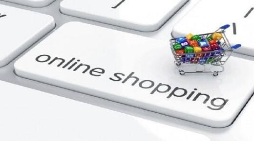 شرح كيفية الشراء من الإنترنت بالخطوات
