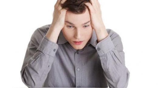 علاج القلق وأسبابه