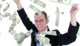 كيف يمكن جمع المال؟