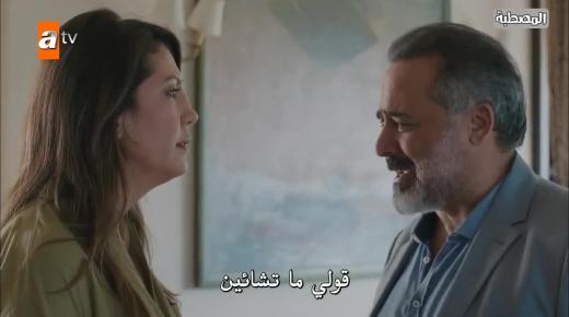 مسلسل لا أحد يعلم الحلقة 13 الثالثة عشر مترجمة