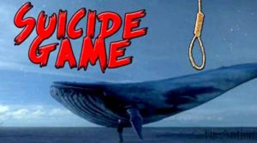 ماذا تعرف عن لعبة الحوت الأزرق ؟
