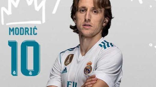 من هو لوكا مودريتش لاعب ريال مدريد الإسباني ومنتخب كرواتيا؟