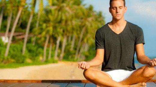 ما فوائد رياضة اليوغا؟