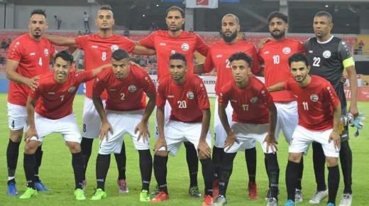 موعد مباراة اليمن وسنغافورة الثلاثاء 19-11-2019 | تصفيات آسيا المؤهلة إلى كأس العالم 2022