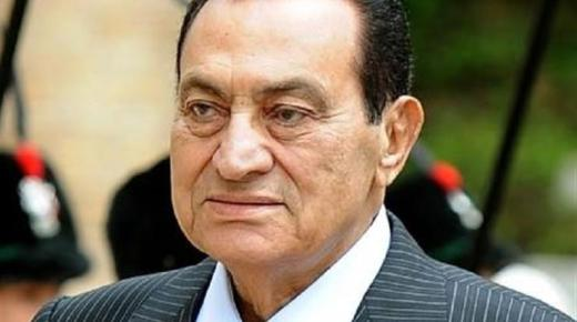 الرئيس محمد حسني مبارك