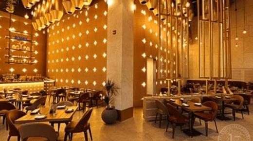 مشروع افتتاح مطعم