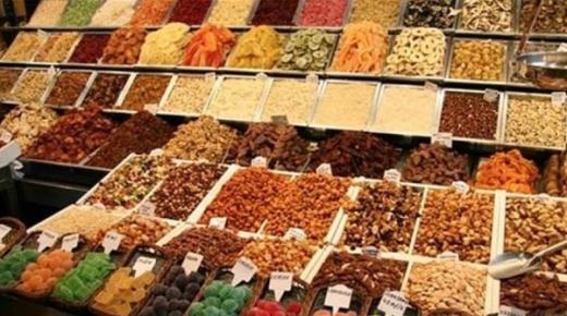 مشروع معرض طلبات رمضان بكافة أنواعها
