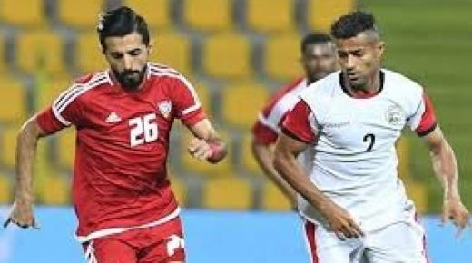 أهداف و ملخص مباراة الإمارات واليمن اليوم الثلاثاء 26-11-2019 | كأس الخليج العربي 24