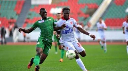 أهداف و ملخص مباراة الوداد وأولمبيك خريبكة اليوم الأربعاء 11-12-2019 | الدوري المغربي