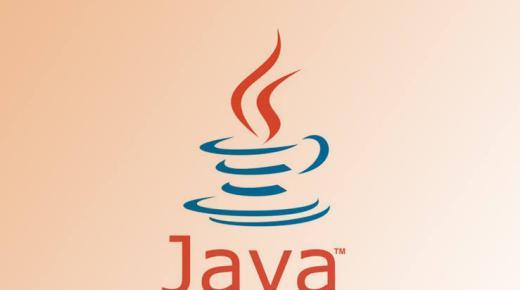 مميزات لغة جافا واستخداماتها المختلفة