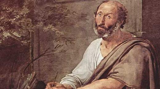 أهم علماء الفلسفة
