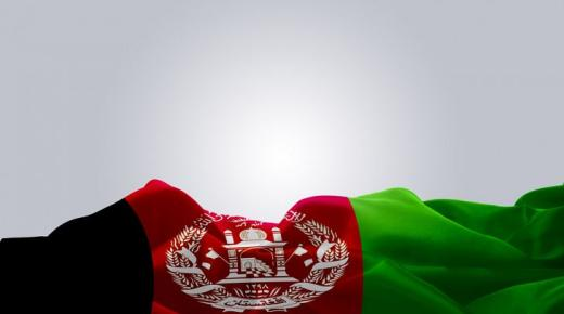 ما هو نظام الحكم في أفغانستان؟