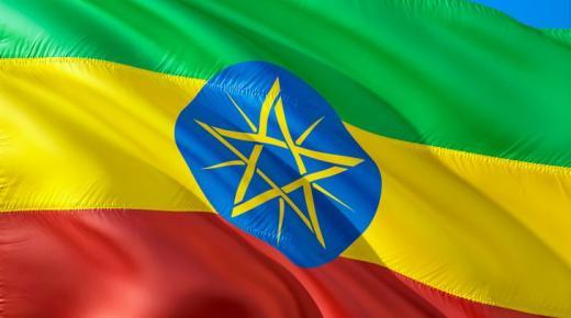 ما هو نظام الحكم في إثيوبيا؟