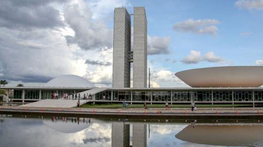 ما هو نظام الحكم في البرازيل ؟