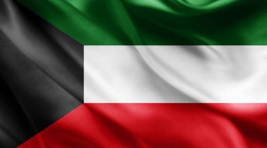 نظام الحكم في الكويت