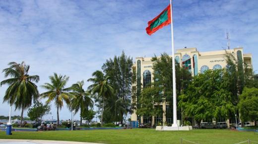 ما هو نظام الحكم في المالديف؟