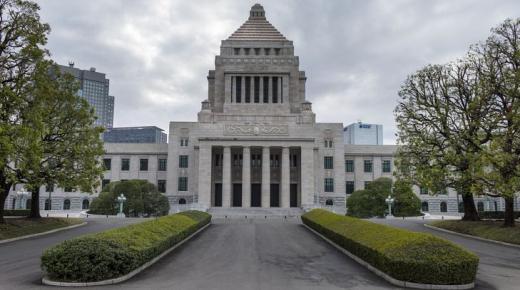 ما هو نظام الحكم في اليابان؟