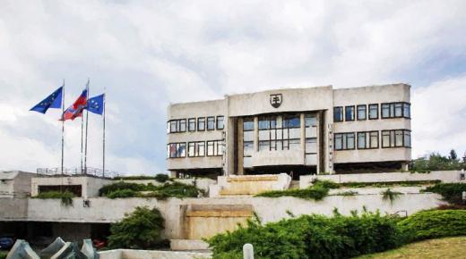 ما هو نظام الحكم في سلوفيكيا؟