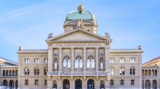 ما هو نظام الحكم في سويسرا؟