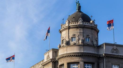 نظام الحكم في صربيا