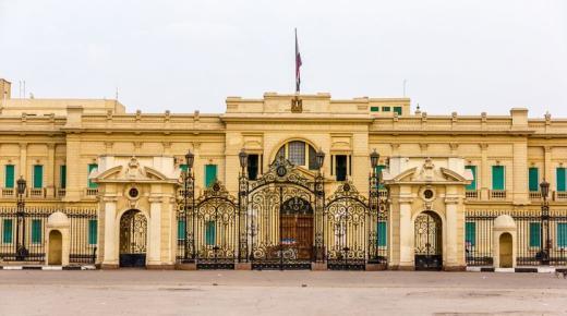 ما هو نظام الحكم في مصر؟