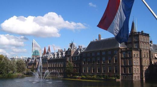 نظام الحكم في هولندا