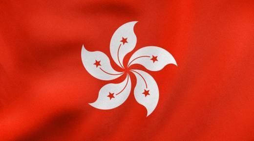 ما هو نظام الحكم في هونج كونج؟
