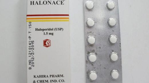 دواء هالونيز Halonace لعلاج الأمراض الذهانية والنفسية