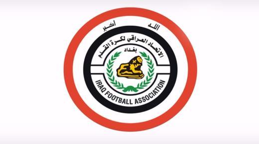 جدول ترتيب هدافى الدورى العراقى 2018/2019 بتاريخ اليوم #Tareekh