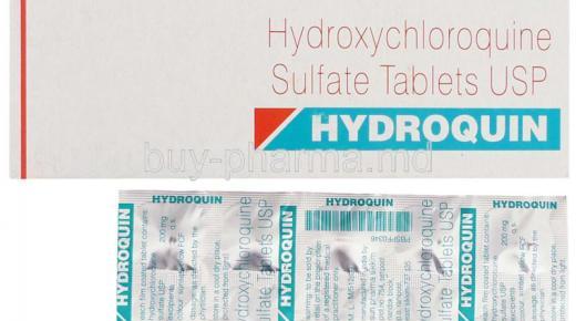 دواء هيدروكين Hydroquin لعلاج التهاب المفاصل وآلام العظام