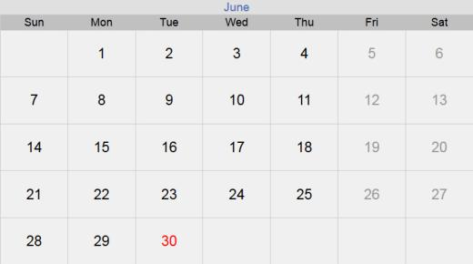 تقويم شهر يونيو 2020 التقويم الميلادي لشهر (6) حزيران 2020 بالإجازات