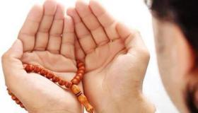 دعاء اليوم الأول من رمضان
