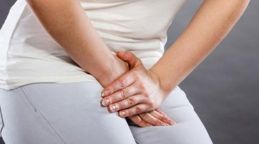 أسباب الإصابة بـ احتباس البول عند النساء