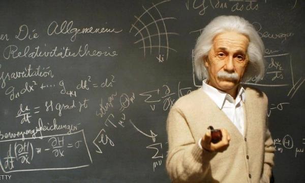 ما هي النظرية النسبية لأينشتاين؟