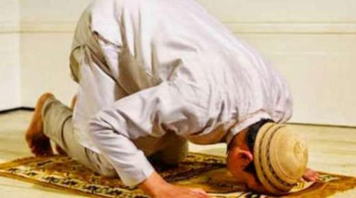 ما مكانة الصلاة؟