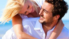 كيف تبهج شريكة حياتك؟