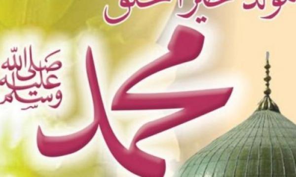 حقائق حول حياة النبي محمد (صلى الله عليه وسلم)