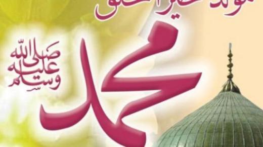 لماذا كان النبي كثير التبسم ؟