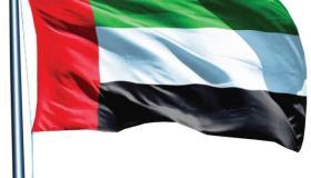 ما معنى ألوان علم الإمارات العربية المتحدة؟