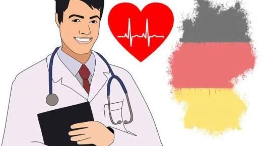 العلاج في ألمانيا