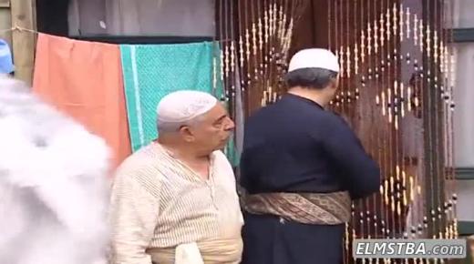مسلسل باب الحارة 1 الحلقة 17 السابعة عشر