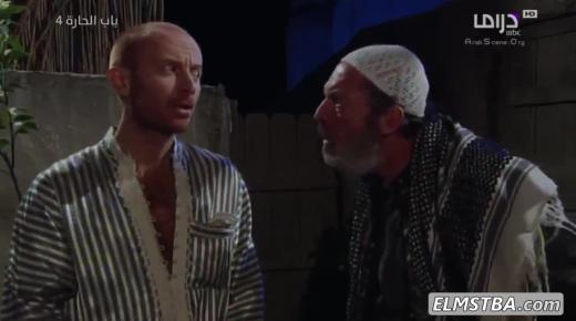 مسلسل باب الحارة 4 الحلقة 23 (الأخيرة)