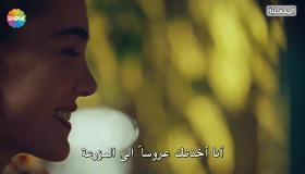 مسلسل الحب يجعلنا نبكي الحلقة 4 الرابعة مترجمة