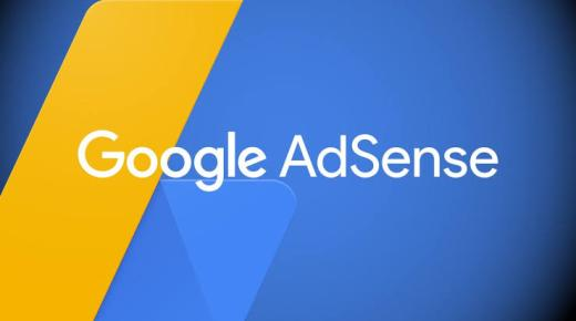 طرق الربح من جوجل
