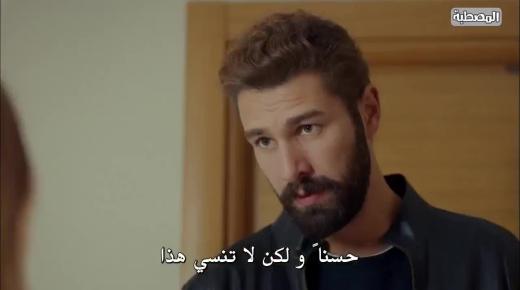 مسلسل كذبتي الحلوة الحلقة 20 العشرون مترجمة