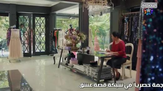 مسلسل كذبتي الحلوة الحلقة 4 الرابعة مترجمة