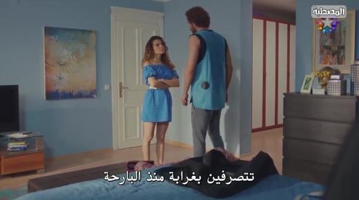مسلسل كذبتي الحلوة الحلقة 7 السابعة مترجمة