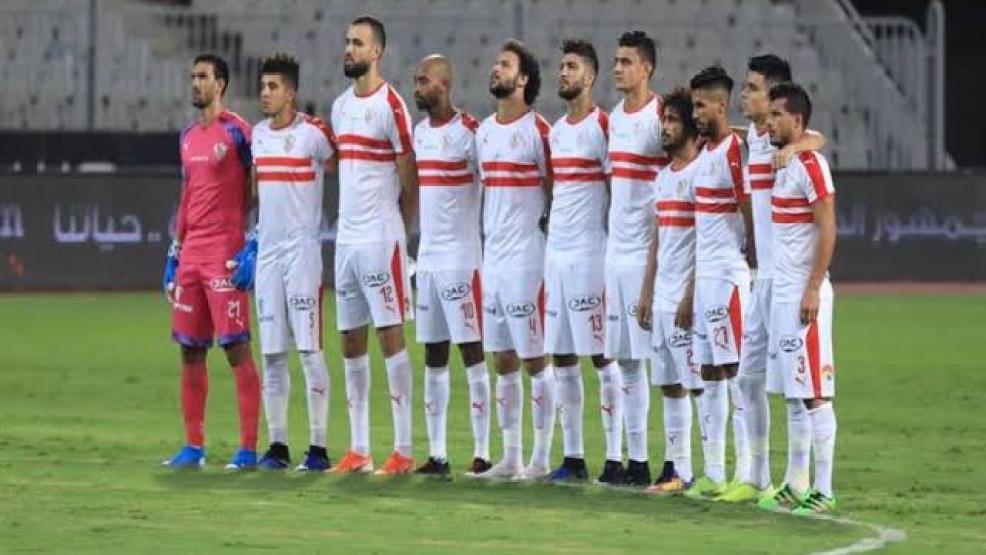 أهداف و ملخص مباراة الزمالك وزيسكو يونايتد اليوم السبت 28 12