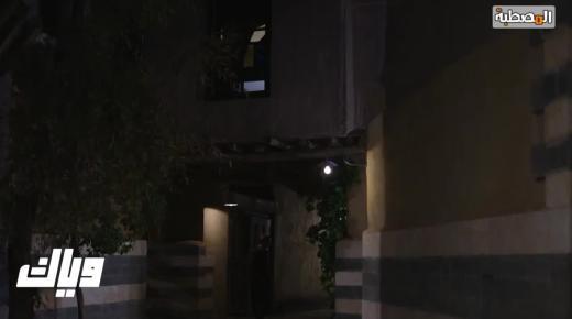 مسلسل باب الحارة 10 الحلقة 2 الثانية